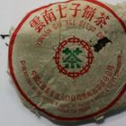 Yunan Chi Tse Beeng Cha, 1998 from China National