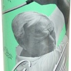 Arnold Palmer Lite Green Tea Lemonade from Arizona