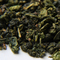 Green Wink (Zhen Mei) from Earthbound Tea