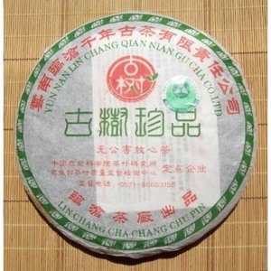 "2005 Lincang ""Gu Shu Zhen Pin"" from Lincang Tea Company"