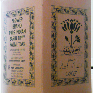 Pure Indian Zarin Tippy Kalmi from Flower Brand