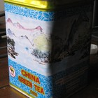 China Green Tea from Tuhsu Zhejiang Tea Import & Export Corperation