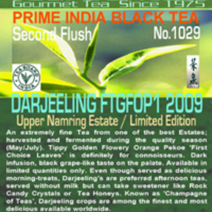 Darjeeling 2nd Flush 2009 FTGFOP1 Namring Estate from TeaFountain