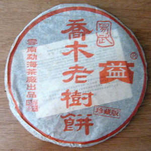 2003 Dayi Yiwu Arbor Pu-Erh from PuerhShop.com