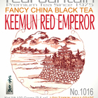 Keemun Red Emperor from TeaFountain