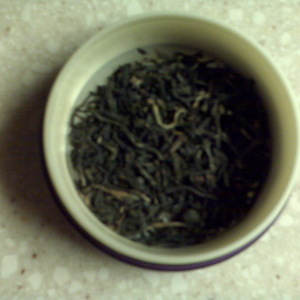 Yunnan Hong Cha from Strand Tea Company