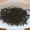 Ton Tin (2008 Winter) from Nan Tow Tea