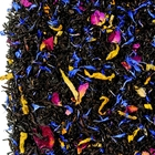 South Sea Magic Tea from Wiseman Tea Company