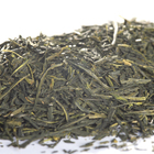 Japan Kabuse-Cha Organic from Rutland Tea Co