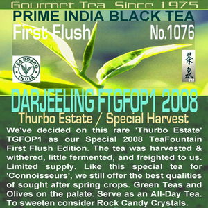 Darjeeling FTGFOP1 Thurbo Estate Special Crop 2008 from TeaFountain