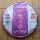 2008 Xiaguan FT &quot;Imperial Tribute&quot; Raw from Xiaguan Tuocha Co. Ltd.