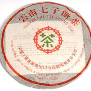 Qi Zi Bing Cha from Le Palais des Thes