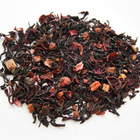 Black Jack from SerendipiTea