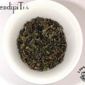 Milk Oolong from SerendipiTea