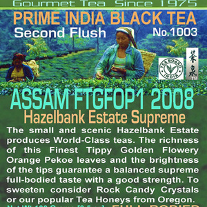 Assam FTGFOP1 2nd Flush Hazelbank Estate Supreme from TeaFountain