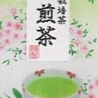 Organic Premium Sencha from shizuokatea.com
