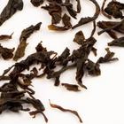 Nilgiri Blue Mountain Black from Zhi Tea