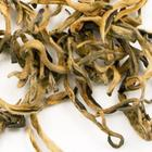 Royal Gold Yunnan Needle from Zhi Tea