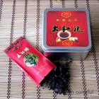 Wu Yi Da Hong Pao from Yunnan Colorful
