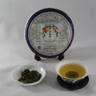 Bana Tea Co. Limited Edition-Early Spring Tea from Bana Tea Company