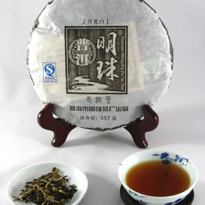 Moonlight White from Bana Tea Company