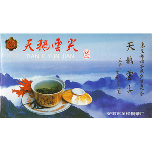 Tian e yun jian from Swan Tea Company