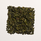 Milk Fragrance Tie Guan Yin from Dream About Tea
