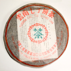 Yunnan Tse Chi Green Beeng Cha - 1998 from Dream About Tea