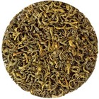 Ceylon Oliphant from Nothing But Tea