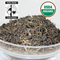 Organic Putharjhora Green Tea from LeafSpa Organic Tea