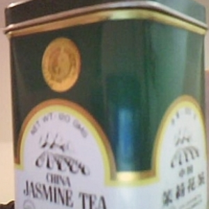China Jasmine Tea from Fujian Tea