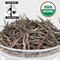 Organic Blink Bonnie from LeafSpa Organic Tea