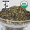 Organic Oolong Superior from LeafSpa Organic Tea