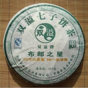"2008 Hai Lang Hao ""Star of Bu Lang"" from Shuang Yi Factory"