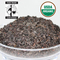 Organic Ceylon from LeafSpa Organic Tea