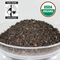 Organic English Breakfast from LeafSpa Organic Tea