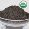 Organic Lapsang Souchong from LeafSpa Organic Tea