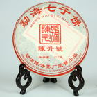 2006 Chen Sheng Hao Classic Raw from Menghai Tea Factory