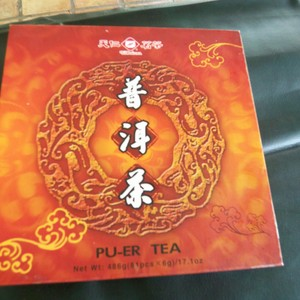 Pu er from Ten Ren&#x27;s Tea