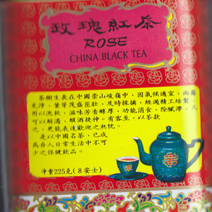 China Black Tea With Rose Loose Leaf from Golden Dragon