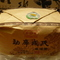 2007 Shu Puerh loose tea from Life In Teacup