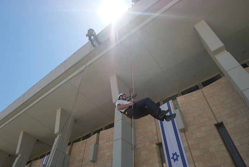 emergency drill simulating an earthquake at the Knesset