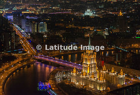 Moscow, Russia. Hotel 'Ukraina' (now called 'Radisson Royal Hotel Moscow') building.
