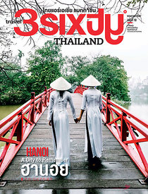 3sixty air asia inflight magazine cover 2015