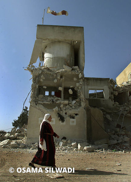 Demolitions of Palestinian homes and other structures in the West Bank