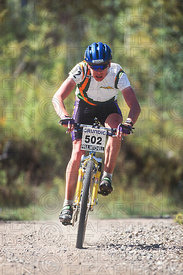 CADEL EVANS VAIL, COLORADO, USA. UCI WORLD CHAMPIONSHIPS 1994