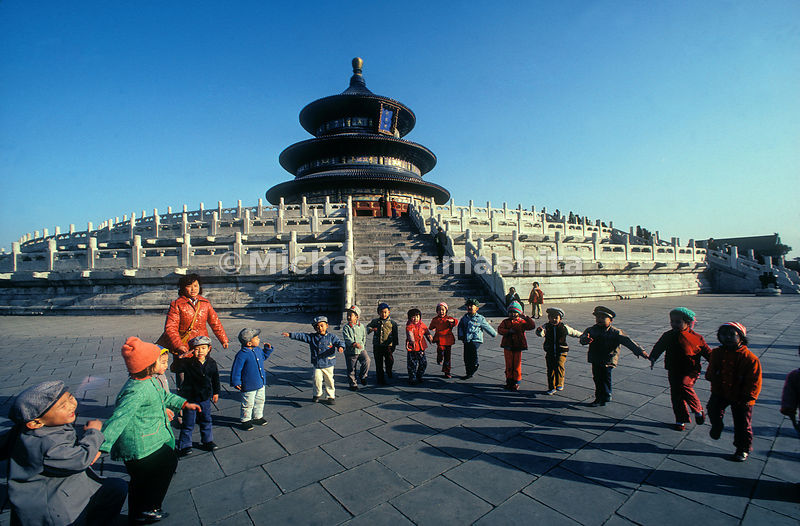 Temple of Heaven.Imperial Sacrificial Altar.Beijing, China