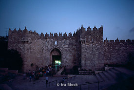 Damascus gate, old city, Jerusalem
