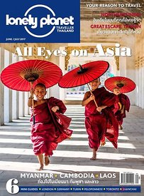Lonely Planet traveller magazine Thailand 06-2017 cover