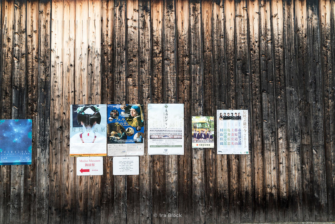 Street posters on a wall in Gion area, Kyoto, Japan.